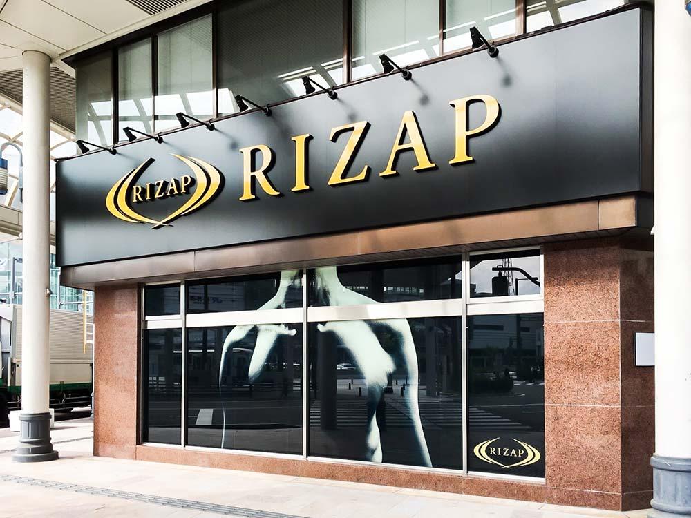 細マッチョになるおすすめの方法第1位はRIZAPに通うこと
