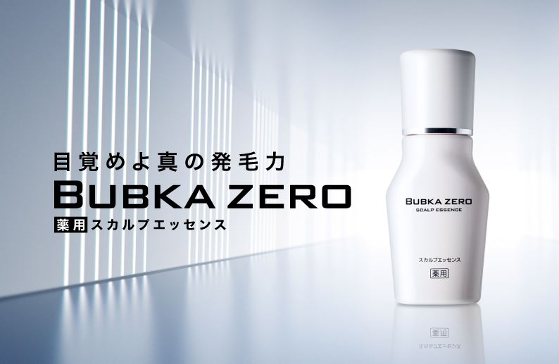 薬用スカルプエッセンス BUBKA ZERO(ブブカ ゼロ)のTOP画像